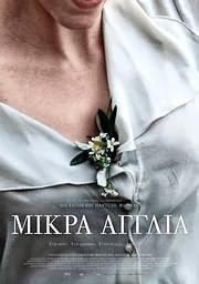 CD image for ΜΙΚΡΑ ΑΓΓΛΙΑ (ΠΑΝΤΕΛΗΣ ΒΟΥΛΓΑΡΗΣ) - (DVD VIDEO)
