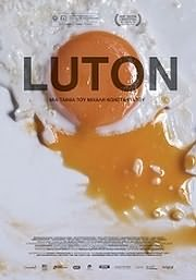 CD Image for LUTON (������� ������������) - (DVD VIDEO)
