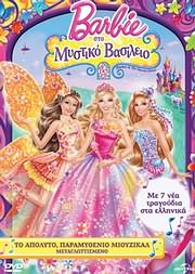 CD image for BARBIE STO MYSTIKO VASILEIO (BARBIE SECRET DOOR) - (DVD VIDEO)