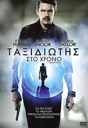 PREDESTINATION - ���������� ���� ����� (ETHAN HAWKE) - (DVD VIDEO)