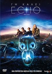 EARTH TO ECHO - �� ����� ECHO (DAVE GREEN) - (DVD VIDEO)