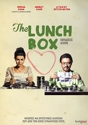 DVD VIDEO image THE LUNCHBOX (RITESH BATRA) - (DVD VIDEO)