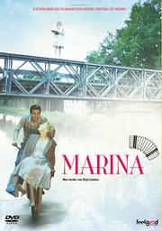 MARINA (STIJN CONINX) - (DVD VIDEO)