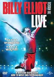DVD VIDEO image BLU - RAY / BILLY ELLIOT LIVE THE MUSICAL (WEST END LONDON)