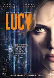 LUCY (LUC BESSON) - (DVD VIDEO)