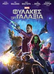 GUARDIANS OF THE GALAXY - ������� ��� ������� - (DVD VIDEO)