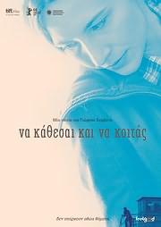 CD image for NA KATHESAI KAI NA KOITAS (GIORGOS SERVETAS) - (DVD VIDEO)
