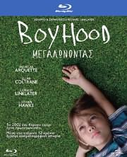 BLU - RAY / BOYHOOD - ������������ (RICHARD LINKLATER)