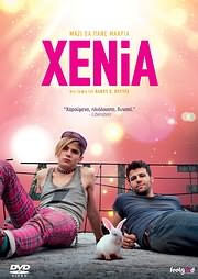 CD Image for XENIA (����� �������) - (DVD VIDEO)