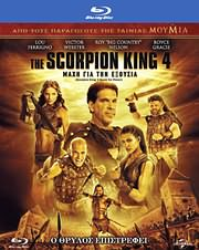 BLU - RAY / SCORPION KING 4: QUEST FOR POWER - MAXH ��� ��� ������� (MIKE ELLIOTT)