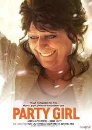 PARTY GIRL - (DVD VIDEO)