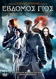 � ������� ���� (SEVENTH SON) - (DVD VIDEO)