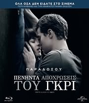 CD Image for BLU - RAY / ������� ���������� ��� ���� (FIFTY SHADES OF GREY)