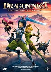 CD image for DRAGON NEST: ENAS POLEMISTIS GENNIETAI (WARRIOR S DAWN) - (DVD VIDEO)