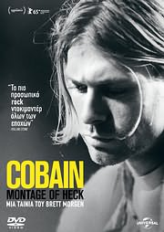 BLU - RAY / COBAIN: MONTAGE OF HECK (BRETT MORGEN)