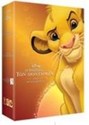 CD image for TRILOGIA O VASILIAS TON LIONTARION - TRILOGY LION KING (3 DVD) - (DVD)