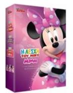 DVD image TRILOGIA LESHI TOU MIKY - AGAPO TI MINI / MINI NTETEKTIV / EKPLIXI GIA TI MINI (3DVD) - (DVD)