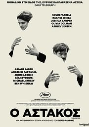 CD Image for � ������� (THE LOBSTER) (������� ��������) - (DVD)