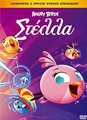 CD image for ANGRY BIRDS: STELLA SEASON 2 (ANGRY BIRDS: STELLA SEASON 2) - (DVD VIDEO)