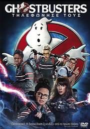 CD Image for GHOSTBUSTERS 2016 - (DVD)