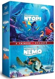 CD image for PSAHNONTAS TIN NTORI - PSAHNONTAS TON NEMO (FINDING DORY / FINDING NEMO) (2DVD) - (DVD)