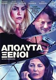 WE DONT BELONG HERE - APOLYTA XENOI - (DVD)