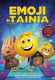 CD image for EMOJI Η ΤΑΙΝΙΑ - EMOJI THE MOVIE - (DVD)