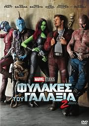 CD image for ΦΥΛΑΚΕΣ ΤΟΥ ΓΑΛΑΞΙΑ 2 - GUARDIANS OF THE GALAXY VOL.2 - (DVD)