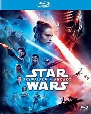 CD image for BLU - RAY / STAR WARS EPISODE IX: THE RISE OF SKYWALKER (2 BD)