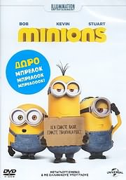 CD image for MINIONS - (DORO BRELOK) - (DVD VIDEO)