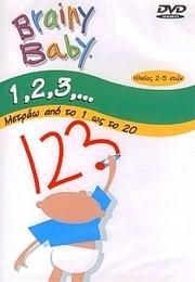 BRAINY BABY - 1 2 3 - ������ ��� �� 1 �� �� 20 - (DVD)