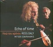 ROSS DALY - MITSOS STAYRAKAKIS / <br>IHO TOU HRONOU (VASILIS STAYRAKAKIS - SPYRIDOULA TOUNTOUDAKI) (2CD)