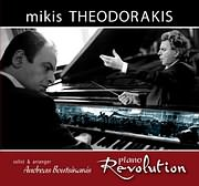 CD image MIKIS THEODORAKIS - ANDREAS BOUTSIKAKIS / PIANO REVOLUTION