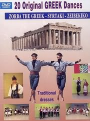 20 ORIGINAL GREEK DANCES (ZORBA - SYRTAKI - ZEIBEKIKO) - (DVD)