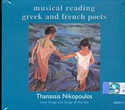 CD image THANASIS NIKOPOULOS / TRAGOUDIA TOU EROTA KAI TIS THALASSAS MOUSIKI ANAGNOSI SE ELLINES KAI GALLOUS POII