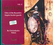HRISTODOULOS HALARIS / <br>AKRITIKA VOL.2 - (2CD)