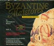 CD image HRISTODOULOS HALARIS / VYZANTINOI MAISTORES - BYZANTINE MAISTORES - VOL I (3CD)