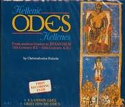 CD image HRISTODOULOS HALARIS / HELLENIC ODES - ELLINON ODES (3CD)