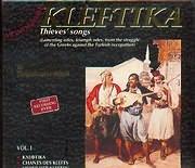 CD image HRISTODOULOS HALARIS / KLEFTIKA - THIEVE S SONGS (2CD)