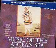 CD image HRISTODOULOS HALARIS / MOUSIKI TOU AIGAIOU PELAGOUS - KYPROS (CYPRUS)