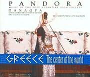 HRISTODOULOS HALARIS / <br>PANDORA IV - PANDORA - POST BYZANTINE HIGH SOCIETY - ASTIKI METABYZANTINE KOSMIKI