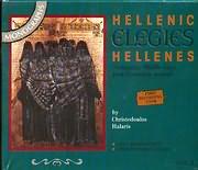 CD image HRISTODOULOS HALARIS / HELLENIC ELEGIES VOL.1 - THRINITIKES ODES - (2CD)