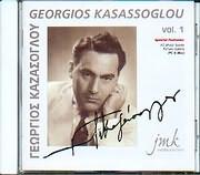 CD image ΓΕΩΡΓΙΟΣ ΚΑΖΑΣΟΓΛΟΥ - GEORGIOS KASASSOGLOU / 1908 - 1984 - VOL 1