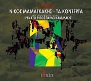 CD image NIKOS MAMAGKAKIS / TA KONSERTA (PAYLOS KANELLAKIS)