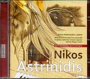CD image ΝΙΚΟΣ ΑΣΤΡΙΝΙΔΗΣ - NIKOS ASTRINIDIS / 90th BIRTHDAY ANNIVERSARY