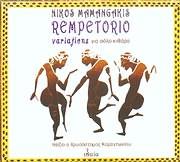 CD image NIKOS MAMAGKAKIS / REBETORIO EPILOGES GIA SOLO KITHARA (PAIZEI O HRYSOSTOMOS KARANTONIOU)