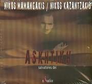 CD image NIKOS MAMAGKAKIS - NIKOS KAZANTZAKIS / ASKITIKI - SALVATORES DEI