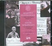 CD image DIMITRIS MITROPOULOS / O PROTOPORIAKOS SYNTHETIS (A. CATHARIOU MEZZO - SOPRANO - TH. TZOVANAKI PIANIST)