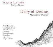 CD image for STAYROS LANTSIAS / IMEROLOGIO ONEIRON - DIARY OF DREAMS