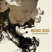 CD Image for MIHALIS SYKAS / SE ARHAIO NERO
